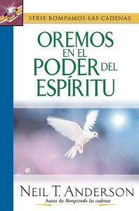 oremos_en_el_poder_del_espiritu